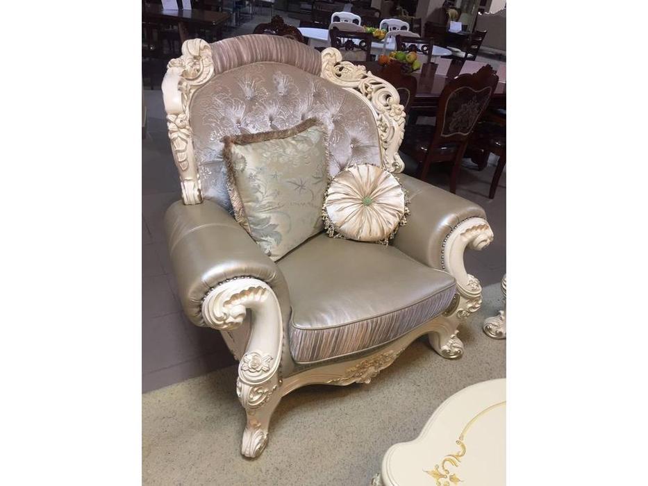 AV: Romano: кресло  (аворио, ткань)