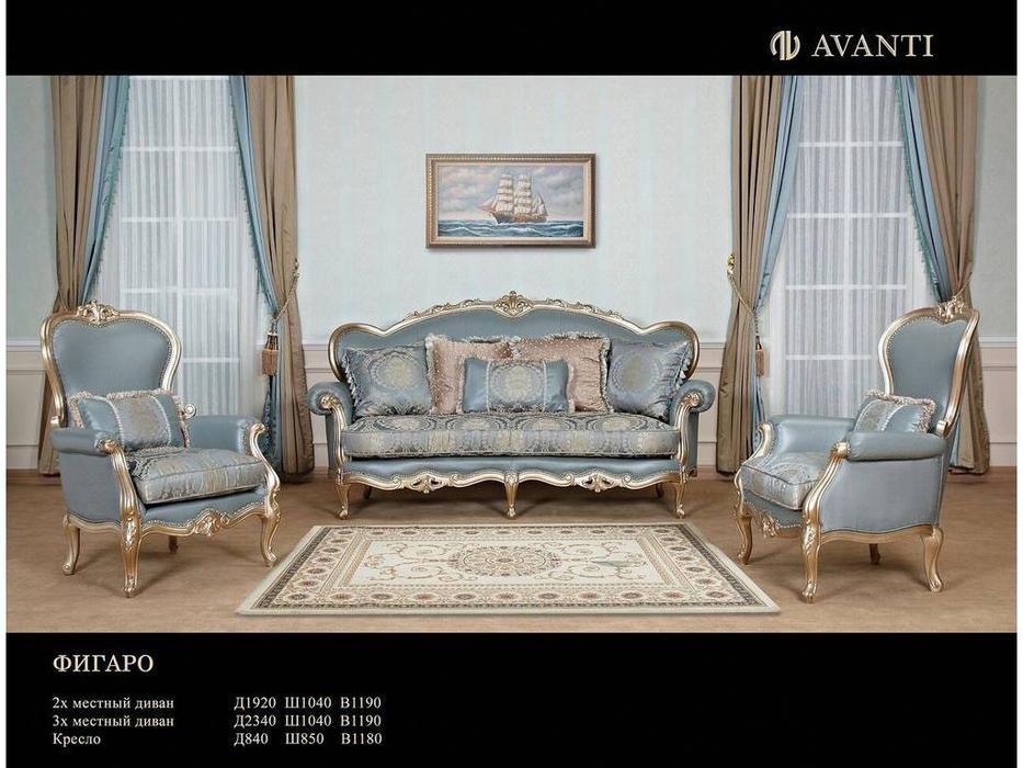 AV: Figaro: комплект мягкой мебели (шампань)