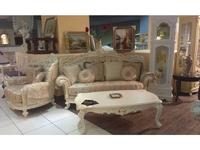 AV: Poseydon: комплект мягкой мебели  (аворио, ткань)