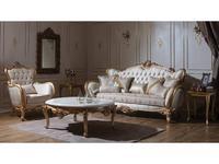 AV: Bourgeois: комплект мягкой мебели
