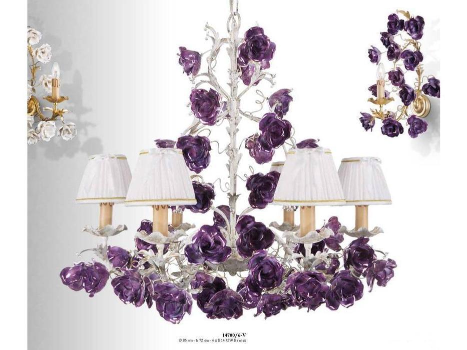 Stillux: Romantic: люстра подвесная  (Bianco-oro, violet)