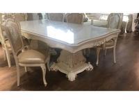 AV: Irma: стол обеденный  раскладной (белый, золото)
