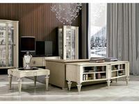 Llass: Agora: стол журнальный