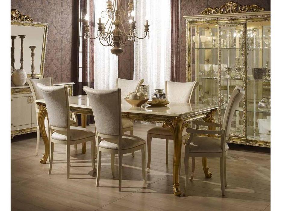 Dia: Катя: стол обеденный раскладной (беж)