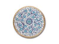 5216115 тарелка декоративная Artecer: Ceramico