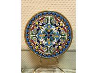 5216214 тарелка декоративная Artecer: Ceramico