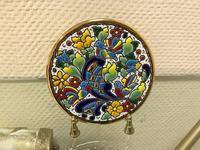 5220158 тарелка декоративная Artecer: Ceramico