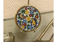 5220161 тарелка декоративная Artecer: Ceramico