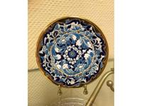 5220166 тарелка декоративная Artecer: Ceramico