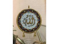 Artecer: тарелка декоративная Арабская вязь  14 см