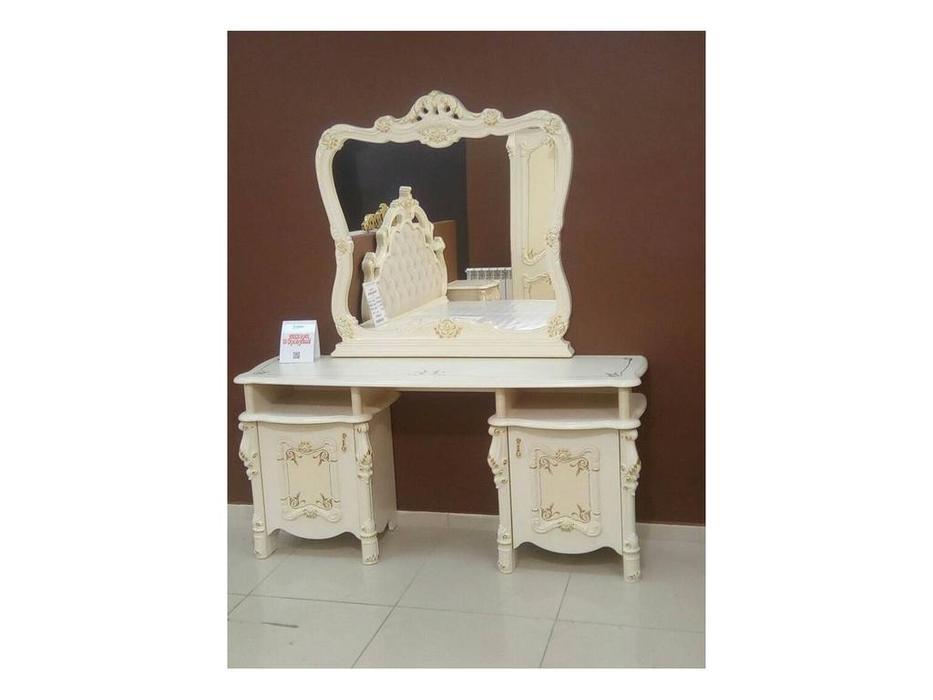 Dia: Рафаэлла: туалетный стол с зеркалом (крем, золото)