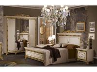 Dia: Катя: кровать двуспальная 180х200 (беж, золото)