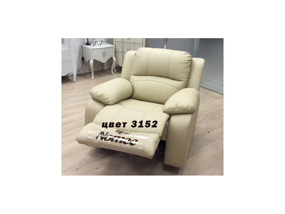 Nomec: ЕА42: диван 3-х местный  раскладной кожа 3152 (песочный)