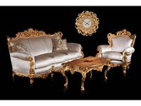 5217317 кресло Exedra: Alexander