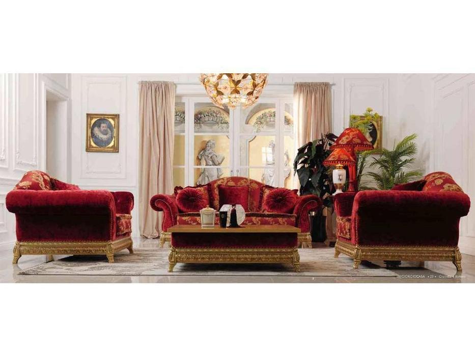 GiorgioCasa: Giulietta e Romeo: диван 3 местный Art. S203 ткань Cat. A