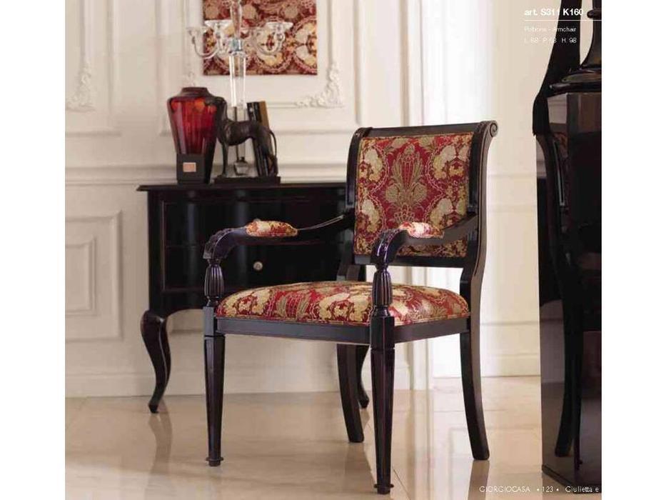 GiorgioCasa: Giulietta e Romeo: полукресло Art. S311 ткань Cat. A