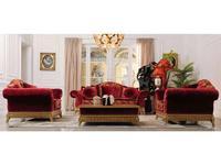 5217393 диван GiorgioCasa: Giulietta e Romeo