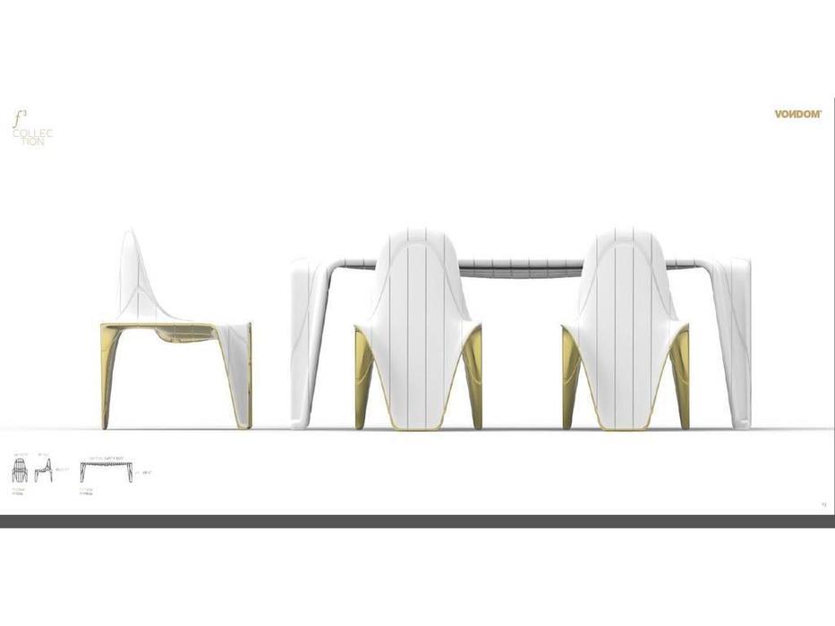 Vondom: F3: стол обеденный  (белый)