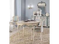 Cafissi: Bellosguardo: стол обеденный  Gruppo II (цвета)