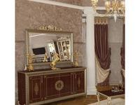 Мэри: Версаль: зеркало настенное  (золото, орех)