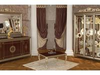 Мэри: Версаль: стол журнальный прямоугольный  (орех)