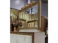 Мэри: Версаль: зеркало настенное  (золото, слоновая кость)