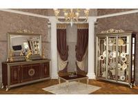 5218000 гостиная классика Мэри: Версаль