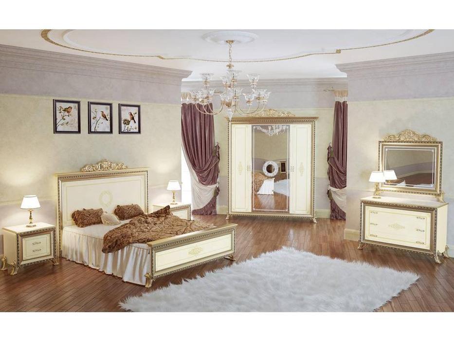 Мэри: Версаль: спальная комната  (слоновая кость)