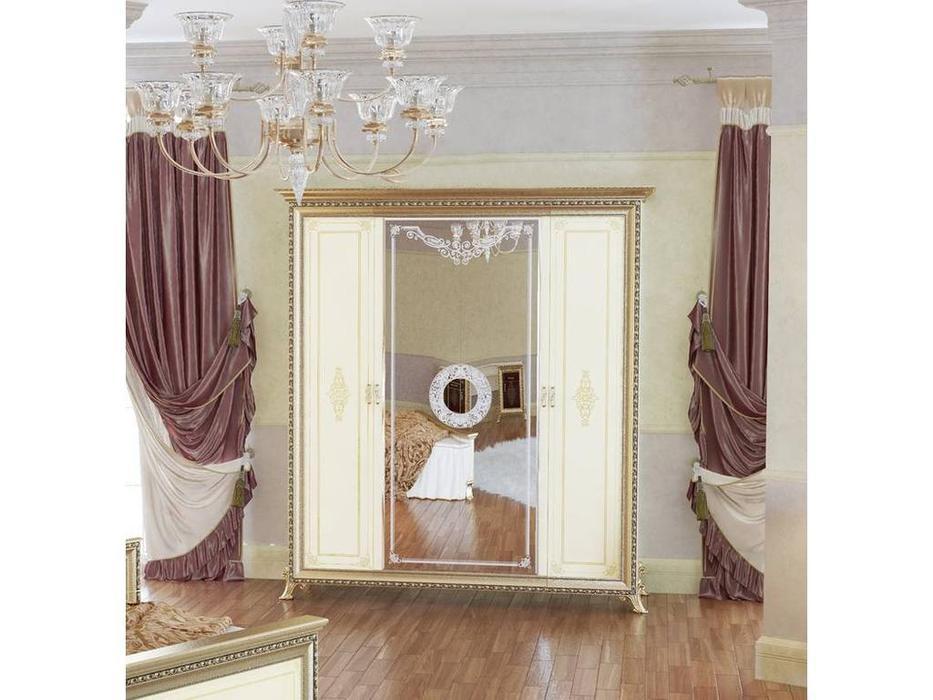 Мэри: Версаль: шкаф 4-х дверный  (слоновая кость)