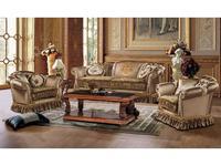 5218466 комплект мягкой мебели Fanbel: Рондо