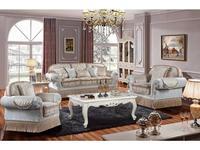 Fanbel: Марселла: комплект мягкой мебели  (ткань)