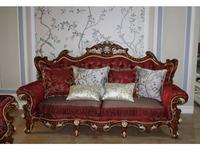 5218476 диван 3-х местный Fanbel: Аполло