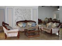 Fanbel: Шейх: комплект мягкой мебели  (орех, ткань)