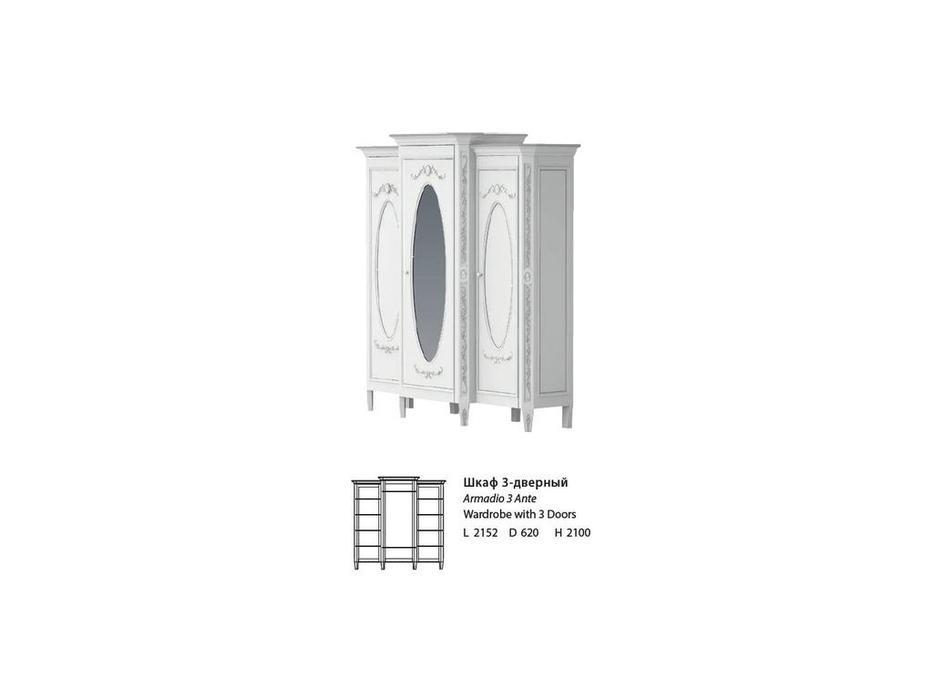 De Luxe: Романс: шкаф 3-х дверный (белый, узор)