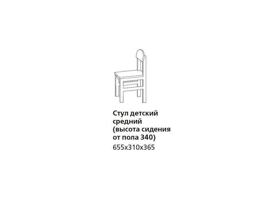 стул детский