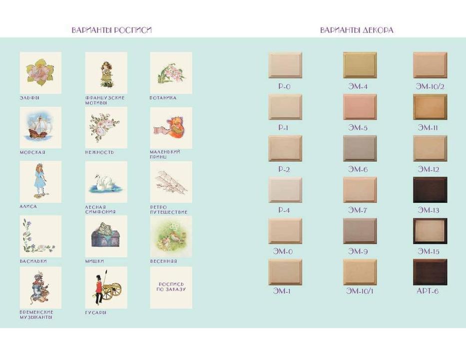 De Luxe: образцы отделки
