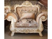 Beloni: Рамито: кресло (слоновая кость, ткань, золото)