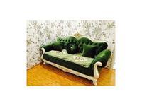 Beloni: Патриция: диван 3-х местный раскладной (слоновая кость, ткань, золото)