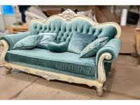 5232365 диван 3-х местный Beloni: Патриция