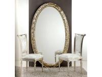 MoWa: зеркало напольное  114х190 (серебо)