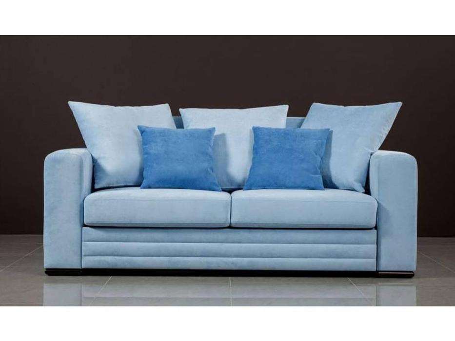 Liberty: Sirius: диван 2-х местный  раскладной (голубой)