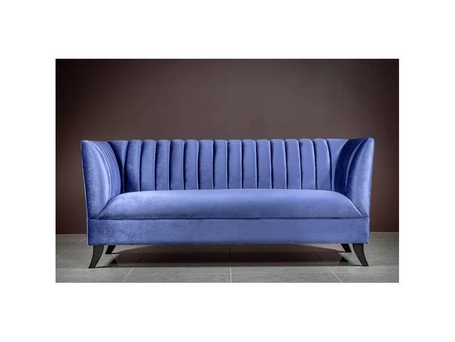 Liberty: Cardinal 2: диван 2-х местный  (синий)