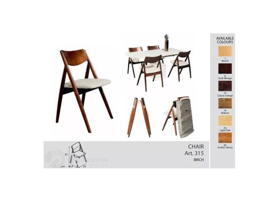 Optimata: 315: стул складной  (венге)