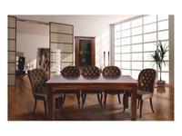Optimata: Nurit: стол обеденный раскладной  (венге)