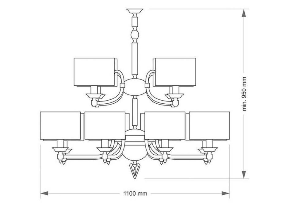 Kutek: Fagiano: люстра потолочная  (никель)