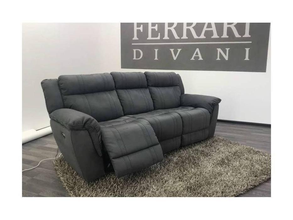 F. Divani: Алабама: диван 3-х местный с 2-мя электрическими реклайнерами (ткань)