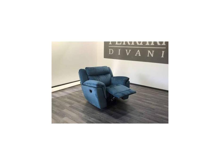 F. Divani: Алабама: кресло-качалка с реклайнером (синий)