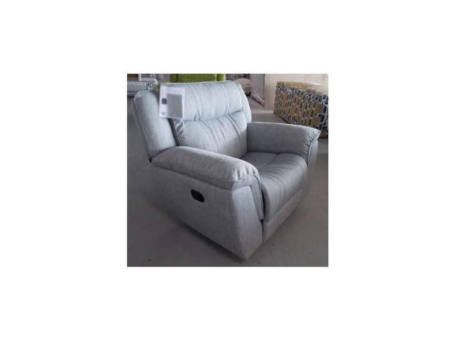 F. Divani: Алабама: кресло-качалка с реклайнером (серый)