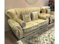 Zzibo Mobili: Versal: диван 3 местный раскладной (ткань)
