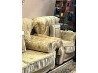 Zzibo Mobili: Versal: кресло (ткань)